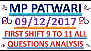 MP PATWARI // 09/12/2017 // FIRST SHIFT //  ALL QUESTIONS ANALYSIS // IN HINDI