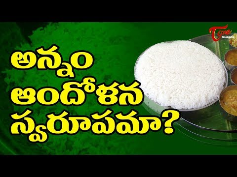 Is Eating Rice Good For Health ?
