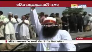 Dera Sucha Sauda head Gurmeet Ram Rahim told to appear in Bathinda court on Aug 8