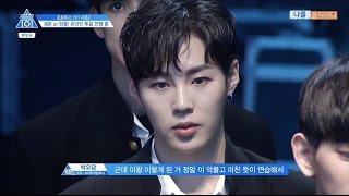 Produce 101 Season 2 Ep 4 Noh Taehyun 노태현 and