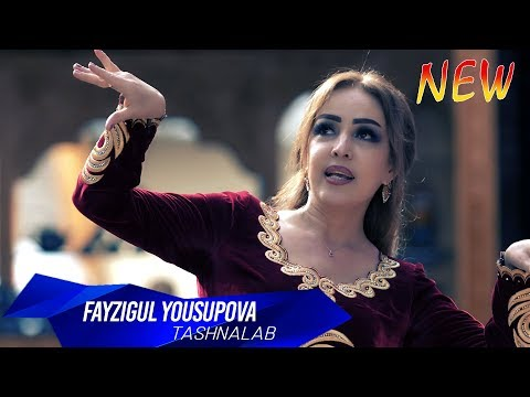 Файзигул Юсупова - Ишки нотакрор (Навруз 2019)
