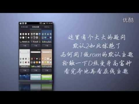 Baidu OS v5