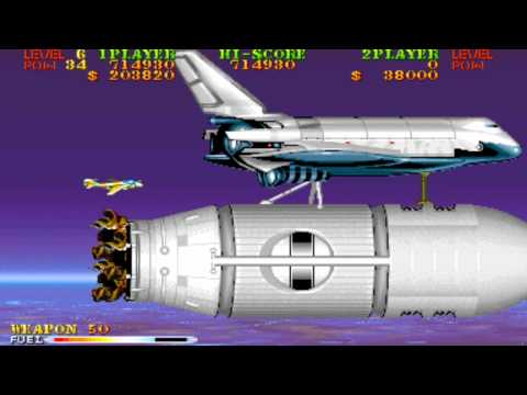 Carrier Air Wing Mission 10 End 1990 Capcom Mame Retro Arcade Games