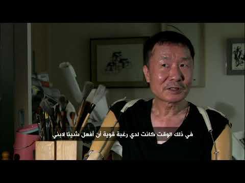 بي_بي_سي_ترندينغ: فقد ذراعيه فصار أشهر رسام في كوريا الجنوبية  - نشر قبل 14 دقيقة