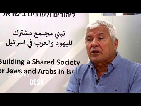 Arab-Israeli Voters On Top Issues For Israeli Election