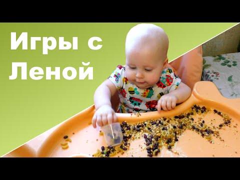 РЕБЕНОК 8 МЕСЯЦЕВ ЗАНЯТИЯ ♥ Готовим прикорм ♥ Детский влог