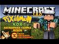 Где СКАЧАТЬ и как УСТАНОВИТЬ СБОРКУ МОДОВ на Minecraft | Minecraft 1.8.0 с модом Pixelmon