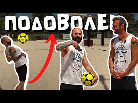 Δοκίμασα ΠΟΔΟΒΟΛΕΙ! | Rookie's Journal