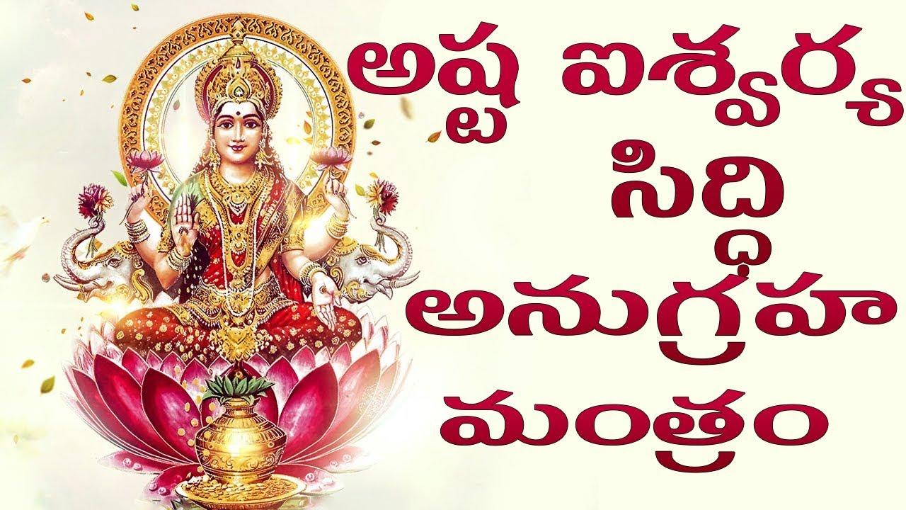 Lakshmi Ashtothram Sanskrit Pdf