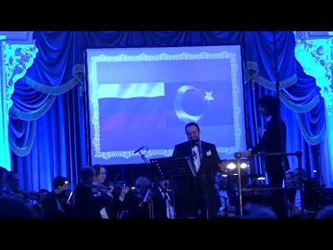 Мурат Кархан Калинка-Малинка. Музыкальное путешествие Турции с Запада на Восток.