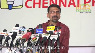 """Yazh"" Movie Producer and Director ""M S Anand"" Press Meet"