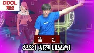 속이 꽉찬 남자 똘삼의 태보 다이어트 프로젝트