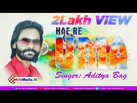 Hae Re Uma | Singer: Aditya Bag | Sambalpuri Song 2016 - [KrisMedia.IN]