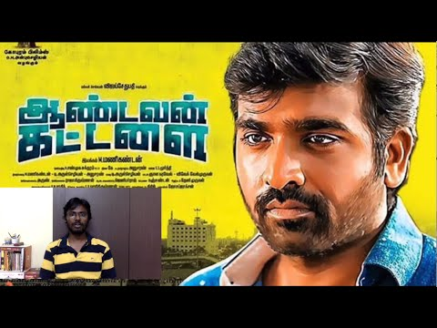 Aandavan Kattalai - Review | Vijay...