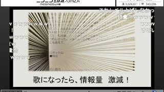 2:14:15 門脇舞以さんの登場 Part 1,2 - 3日(土)19時~ 齊藤陽介(プロ...