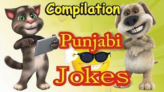 Funny Jokes  in Punjabi Talking Tom & Ben News  Completion