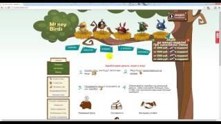 MONEY Birds - Заработок на экономической игре с выводом денег