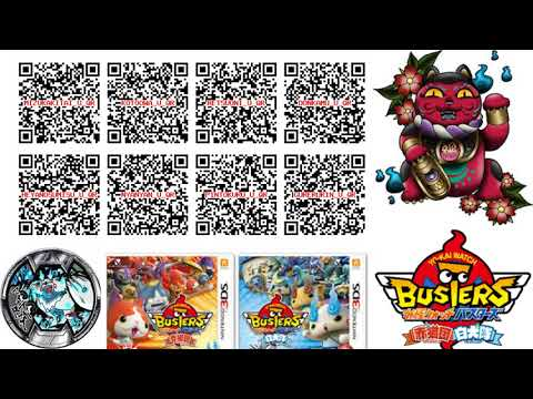 Yo Kai Watch Busters Essential Qr Codes 3 Youtube