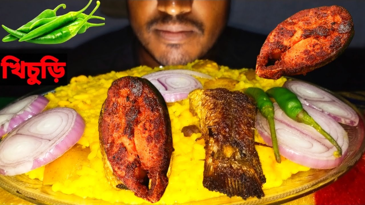 KHICHURI WITH FISH FRY DELICIOUS ||FOOD EATING SHOW