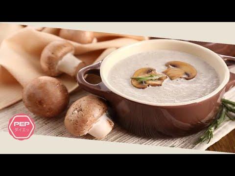 【たっぷり食べて脂肪燃焼?!】「きのこスープ」はやっぱりダイエットに効果的?!
