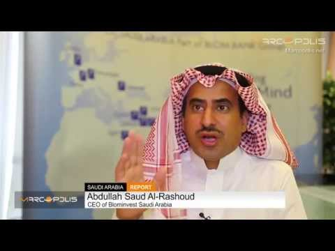 Real estate investments in Saudi Arabia