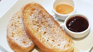 French Toast Recipe - Mark's Cuisine #5