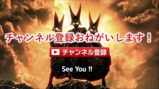 チャンネル登録はこちらからお願いします→ 音楽:魔王魂 引用: ◇BABYME...