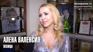 Алёна Валенсия для Молодежного ТВ, Выступление Ледовый дворец имени В.Харламова