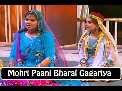 Qawwali Seema Saba v Sharif Parwaz-Mohri Paani Bharal Gagariya ! Sawal Jawab Qawwali Muqabla
