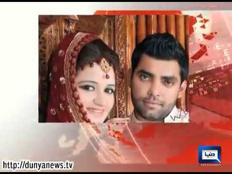 Dunya News - Walima Ceremony of Umar Akmal to be Held on Thursday