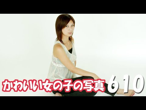 《#610》かわいい女の子【素人モデル!!!スタジオ写真!!!】