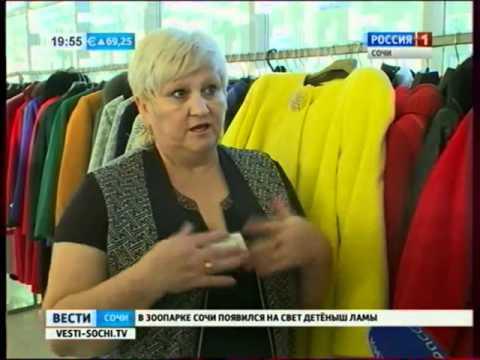 83c24f5fe Felicita одежда из турции
