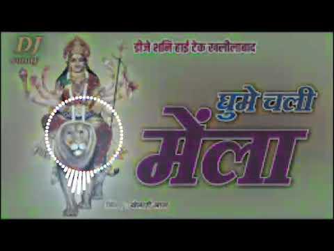 Raj Kamal  Basti  Bhojpuri  Song,Anwar Raja,DJ Saurabh Raj Tarkulwa Nawrata Ka Gana