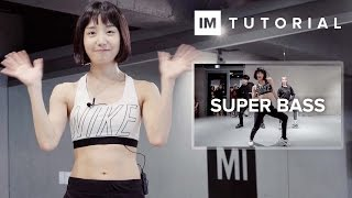 super bass nicki minaj 1million dance tutorial