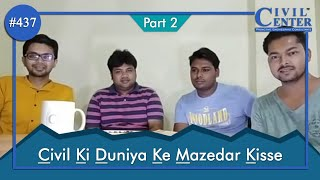 Civil Ki Duniya ke Majedar Kisse (CKDKMK) Part -2