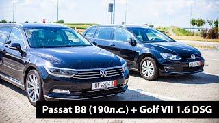 Резвый Passat B8 Highline и VW Golf VII 1.6 на DSG /// Авто из Германии