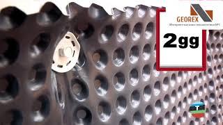 видео Профилированные полимерные мембраны