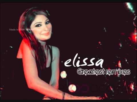 Elissa - Men Gher Monasba (Remix By Dj Megayel)