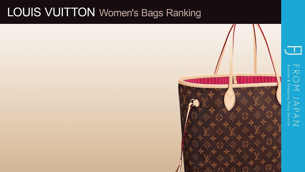 0b5cc114536e Louis Vuitton Women s Bags  Top 10 Most Popular