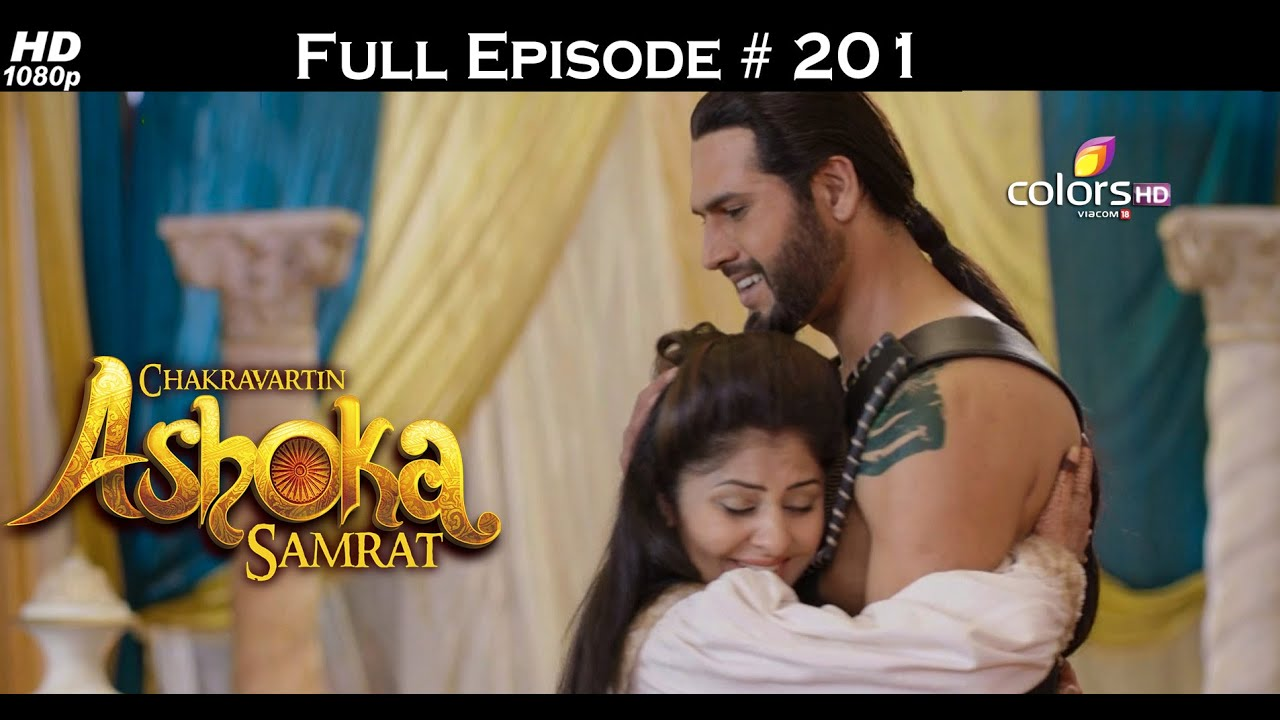 Image result for ashoka samrat episode 201