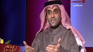 مشعل الشامي   نمر نمر كان يحرض على النظام السعودي