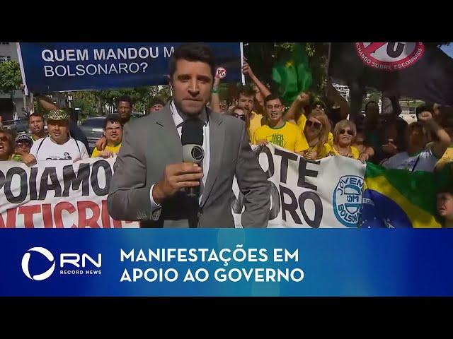 Brasileiros fazem manifestações em apoio ao governo