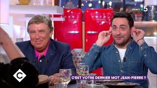Camille Combal et Jean-Pierre Foucault, la suite ! - C à Vous - 17/01/2019