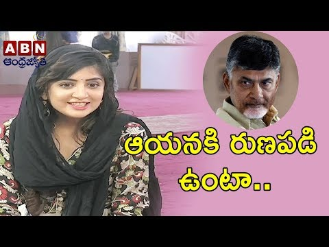 Actress Poonam Kaur About CM Chandrababu Naidu and Indian Culture | ABN Telugu