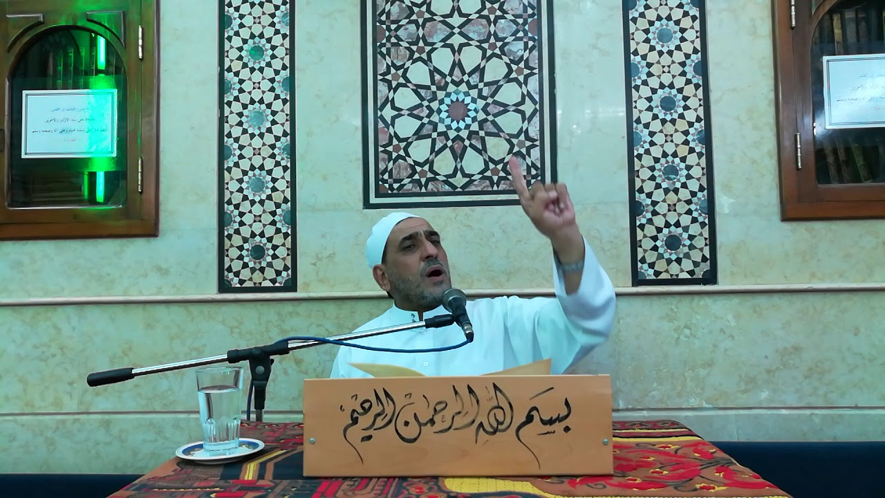 د. محمد وهبة - جامع السادات - (حقيقة المعرفة)