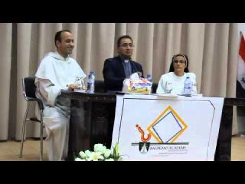 أفتتاحية أكاديمية بغداد للسنة الدراسية الثانية