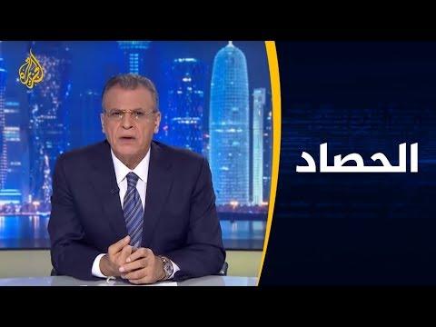 الحصاد - ليبيا.. معركة طرابلس الجديدة  - نشر قبل 12 ساعة