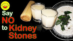 Banana Stem Recipes - The Natural Remedy for Kidney Stones