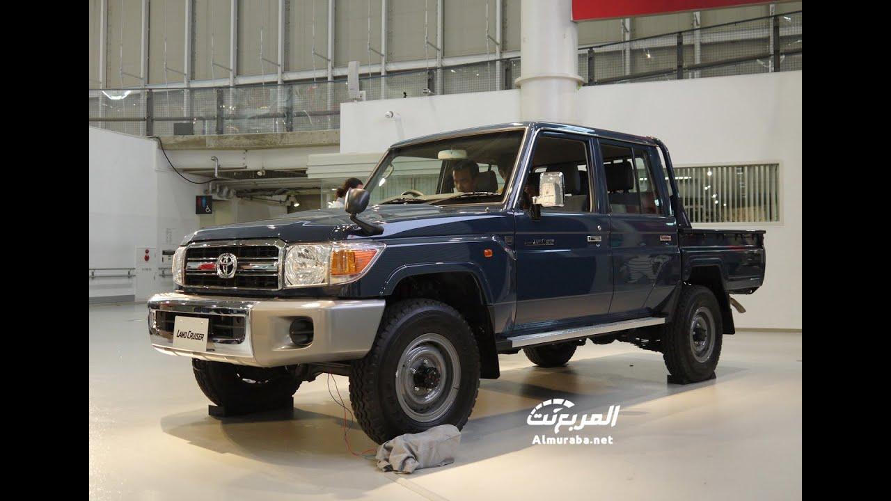 تويوتا شاص 2016 يحصل على تطويرات وألوان جديدة Toyota Land Cruiser 70 Youtube
