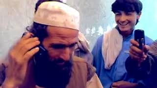 Afghanistan Funny Video In Khost 2017 .. Funny Pathan video in Phone call